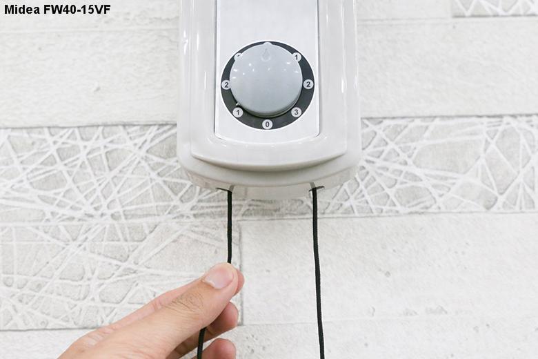 Quạt điện Midea FW40-15VF