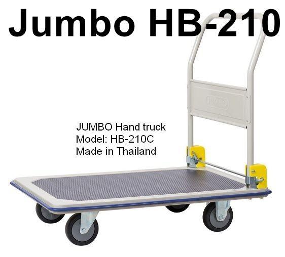 Xe đẩy hàng Jumbo Thái Lan HB-210 tải trọng 300kg