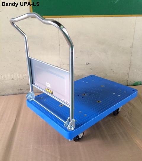 Xe đẩy hàng Nhật Bản sàn nhựa siêu nhẹ DANDY UPA-LS
