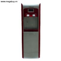 Máy nóng lạnh Daiwa YDG2-5BB(C)