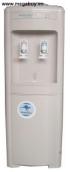 Máy nước nóng lạnh Kangaroo YLRSB-A