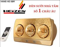 Đèn sưởi 3 bóng Heizen (có điều khiển) HE-3BR
