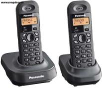 Điện thoại kỹ thuật số DECTPHONE KX-TG1402