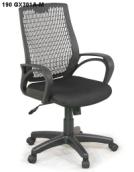 Ghế xoay văn phòng GX301A-M