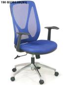 Ghế xoay văn phòng GX304-HK(S5)