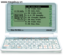 Kim từ điển ED-64M