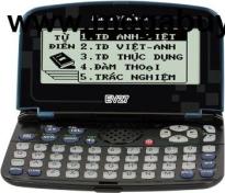 Kim từ điển EV-27