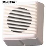 Loa hộp treo tường TOA BS-633AT