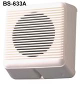 Loa hộp treo tường TOA BS-633A