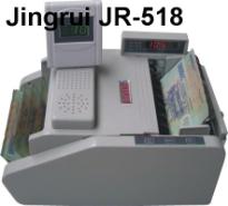 Máy đếm và soi tiền Jingrui JR-518