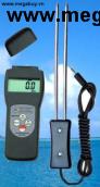 Máy đo độ ẩm đa năng M&MPRO HMMC7825G