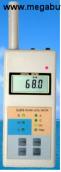 Máy đo tiếng ồn M&MPRO NLSL-5818