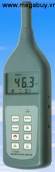 Máy đo tiếng ồn M&MPRO MMSL-5868P