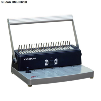 Máy đóng gáy xoắn Silicon BM-CB200