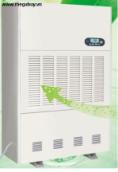 Máy hút ẩm công nghiệp FujiE HM-R350L