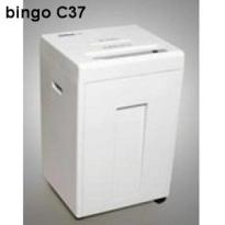 Máy hủy tài liệu Bingo C37