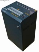Máy hủy tài liệu công nghiệp Silicon PS-556C