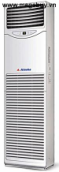 Máy lạnh loại đứng AC-50F (5.5HP)