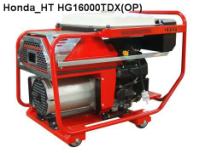 Máy phát điện HONDA Hữu Toàn HG16000TDX, (xăng trần,3 pha,14 KVA)