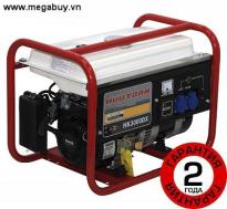 Máy phát điện Hữu Toàn KOHLER HK3000DX, 2 KVA (bình xăng 17L)