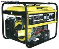 Máy phát điện xăng Kama KGE4000E, 3KVA , đề nổ