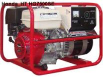 Máy phát điện xăng Honda HG7500SE, 5.5KVA, đề nổ
