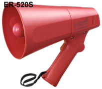 Megaphone cầm tay TOA ER-520S