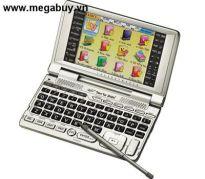 Tân từ điển NXB-888