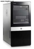 Case HP Compaq 500B (WE668PA)
