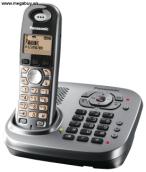 Điện thoại mẹ con Panasonic KX -TG7341