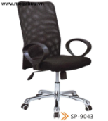 Ghế văn phòng SP-9043