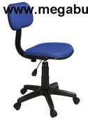 Ghế xoay nhân viên, lưng nhỏ, không tay GX01