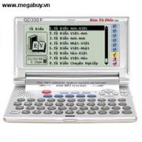 Kim từ điển Anh-Việt-Pháp GD-330F