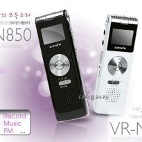 Máy ghi âm KTS DVR Cenix N850