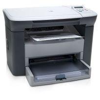 Máy in laser đa chức năng HP Laserjet M1005 MFP (CB376A)