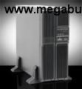 Bộ lưu điện ups Emerson PSA650MT3-230 - 650VA / 390W