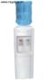 Máy nước nóng lạnh Daiwa YDG2-5BA