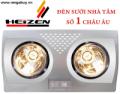 Đèn sưởi 2 bóng Heizen HE-2B