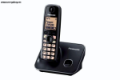 Điện thoại mẹ bồng con KX-TG6611