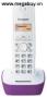 Điện thoại kỹ thuật số DECTPHONE Panasonic  KX-TG1611