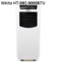 Điều hòa di động Nikita HT-09C-9000BTU, 1 chiều