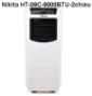Điều hòa di động Nikita HT-09CH-9000BTU, 2 chiều