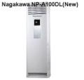 Điều hòa nhiệt độ NAGAKAWA NP-A100DL(New), loại tủ đứng, 2 cục 2 chiều, 100.000BTU