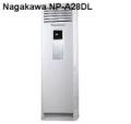 Điều hòa nhiệt độ NAGAKAWA NP-A28DL, loại tủ đứng, 2 cục 2 chiều, 28.000BTU