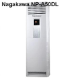 Điều hòa nhiệt độ NAGAKAWA NP-A50DL, loại tủ đứng, 2 cục 2 chiều, 50.000BTU