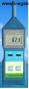 Máy đo tiếng ồn M&MPRO NLSL-5826