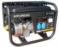 Máy phát điện Hyundai HY2500L (2 KW, xăng trần, giật nổ)