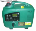 Máy phát điện biến tần VGPGEN 2600EL