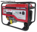 Máy phát điện honda EKB6500R2