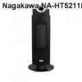 Quạt sưởi Nagakawa NA-HT5211P